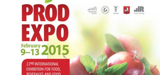 prod-expo-2015.jpg