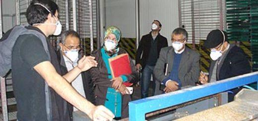 delegation_onssa.jpg