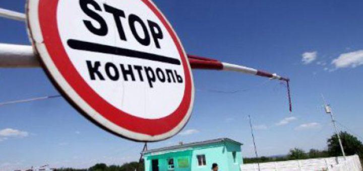 embargo_russe.jpg
