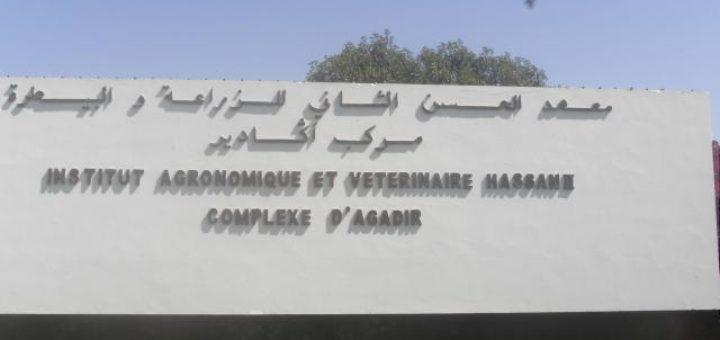 complexe horticole d'Agadir , CHA, IAV Hassan II, étudiants